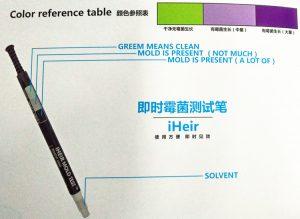 iHeir Mold Test Kit
